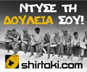 banner-sirtaki